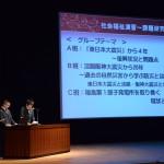 【写真】【写真】東御清翔高校学習発表会の様子