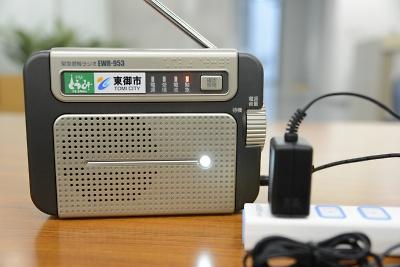 bosai-radio